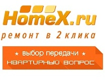 Интернет гипермаркет отделочных материалов Homex.ru