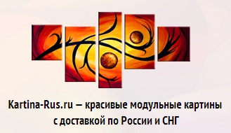 Интернет-магазин и мастерская Kartina-Rus.ru