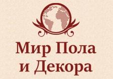 «Мир пола и декора» - интернет-магазин материалов для внутренней отделки